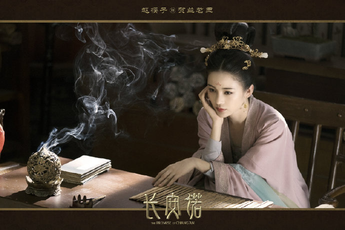 The Promise of Chang'An China Web Drama