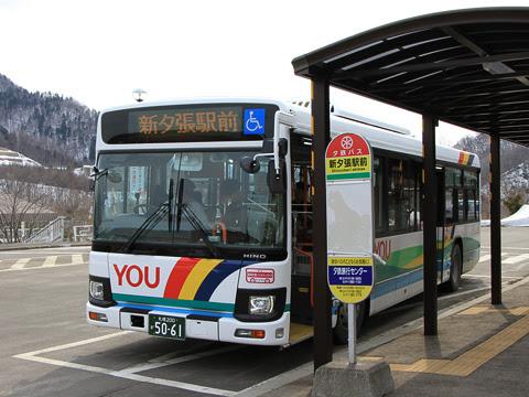 夕張鉄道 夕張支線代替バス 5061_113 新夕張駅前到着