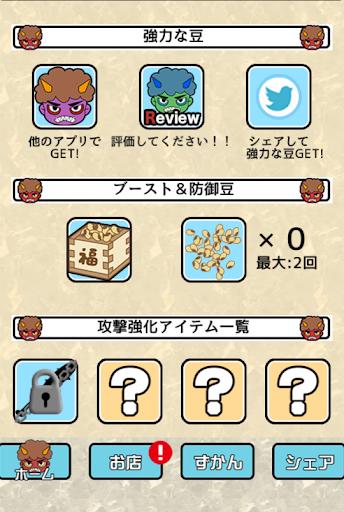 Setsubun Demon Invasion 1.1 Windows u7528 2
