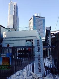 都知事選渋谷区代々木の投票所