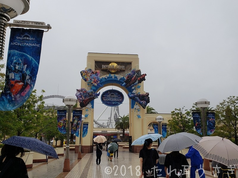 USJ(ユニバ)のハロウィンのパレードは雨でもやる?チケットの払い戻しは?フェスタ・デ・パレード 2018