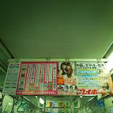 2014 Japan - Dag 3 - danique-DSCN5627.jpg