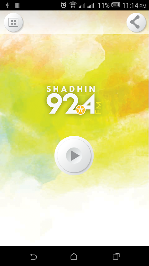 Radio Shadhin 92.4FM- screenshot