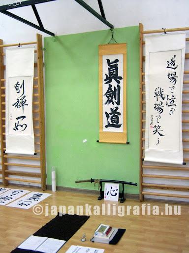 Tatabány Shinkendo dojo Jaoán kalligráfia
