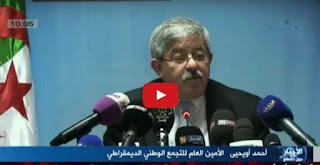 VIDEO. Ahmed Ouyahia qualifie les «Makistes» de clowns