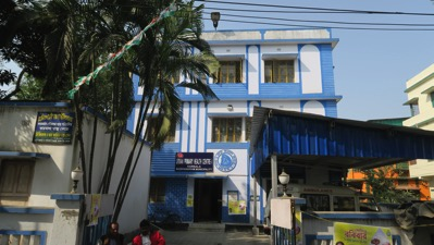 Local Health Centre 001