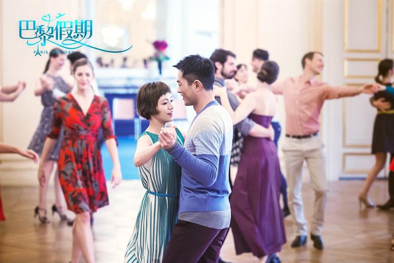 Paris Holiday  China / Hong Kong Movie
