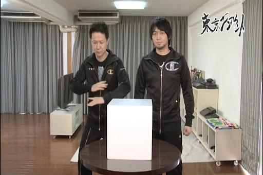 杉田智和「くじくだいち」