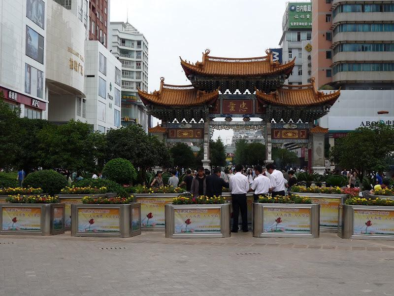 CHINE.YUNNAN.KUN MING Temple, jardin horticole,Musée des minorites - P1270379.JPG