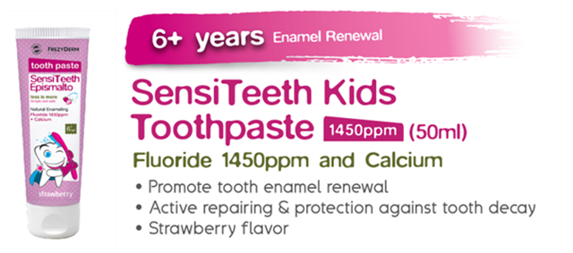 HIS BEAUTIFUL SMILES BEGINS WITH SENSITEETH KIDS ORAL CARE 25