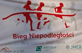 XIV Białołęcki Bieg Niepodległości (11.11.2011)
