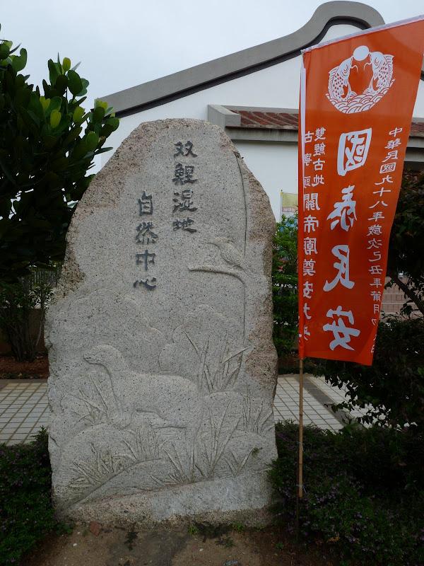 TAIWAN.Archipel de KINMEM - P1100604.JPG
