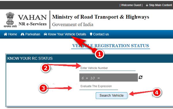 गाड़ी किसके नाम से है कैसे पता करें जाने 3 आसान तरीके : gadi number se malik ka naam kaise pta kare online