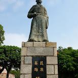 Koxinga statue at Fort Zeelandia in Tainan, T'ai-nan, Taiwan