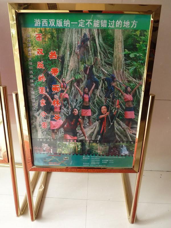 Chine .Yunnan . Lac au sud de Kunming ,Jinghong xishangbanna,+ grand jardin botanique, de Chine +j - Picture1%2B501.jpg