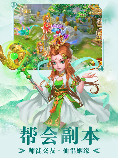 Idle West Journey-RPG Adventure Legend Online Game filehippodl screenshot 8