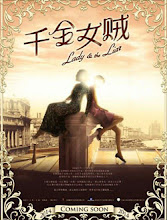 Lady and the Liar China Drama