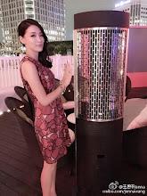 Jenna Wang Siping China Actor