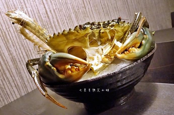 18 柊火鍋專門店