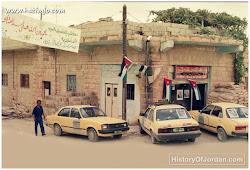 صور قديمة مدينة اربد