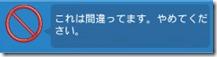 RamenShop-16