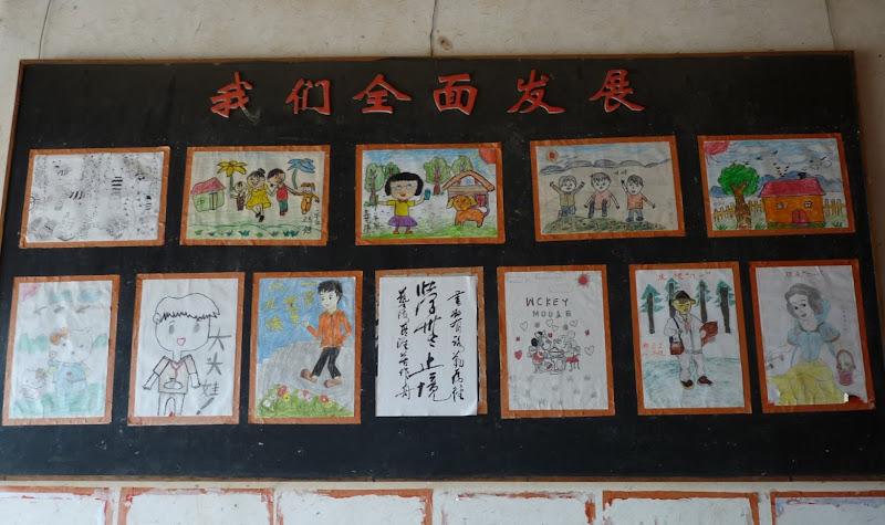 Chine. Yunnan .SHA XI et environs proches 1 - P1240914.JPG