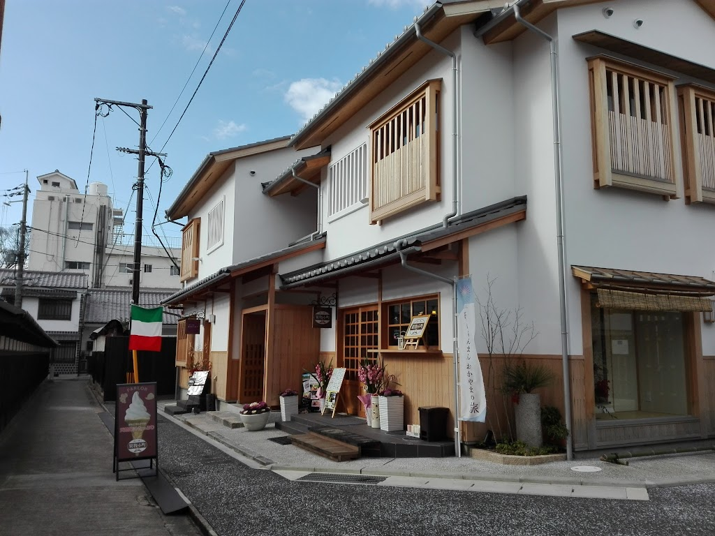 yoimachi-garden