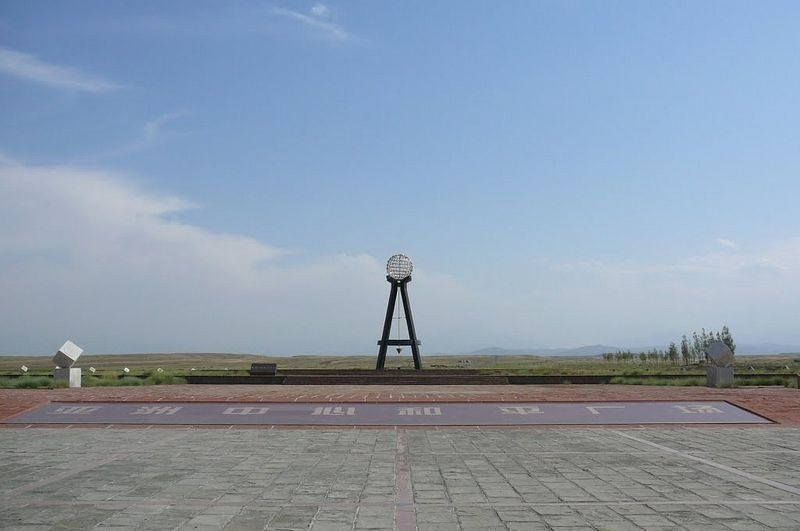 geographic-center-of-asia-china-1
