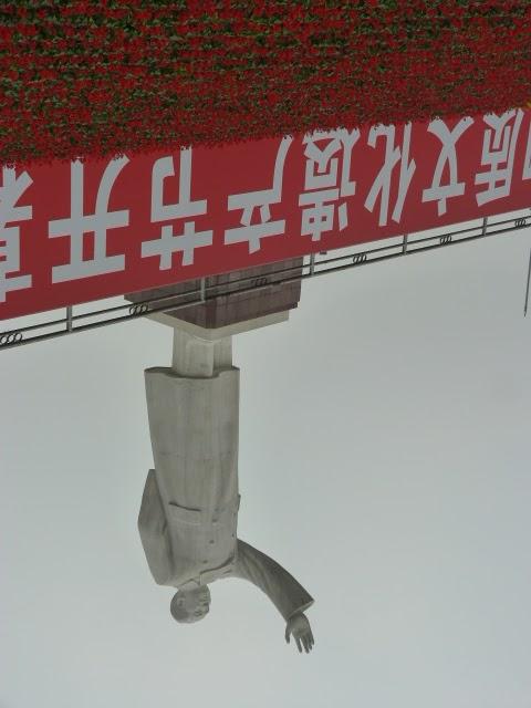 CHINE.SICHUAN.CHENGDU ET PANDAS - 1sichuan%2B210.JPG