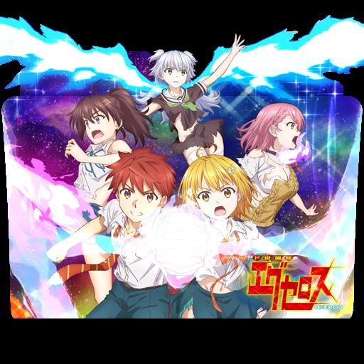 Download Dokyuu Hentai HxEros (SUPER HXEROS) 2020 Dual Audio 720p