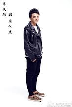 Zhu Wenshuo China Actor