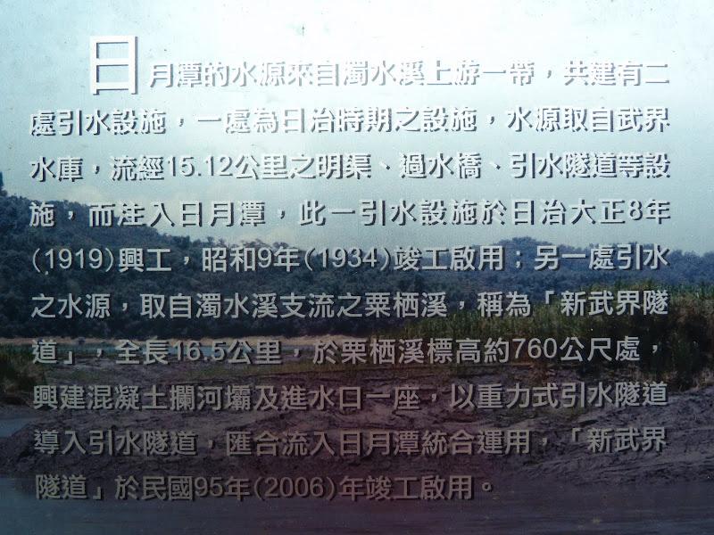 PULI . De Puli a Sun Moon Lake et un village Thao .J 6 - P1150764.JPG