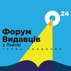 Astrolabe Publishing at 24th Lviv Book Forum
