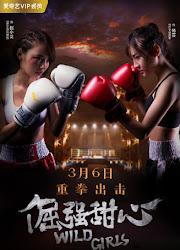 Wild Girls China Movie