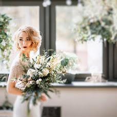 Wedding photographer Tatyana Laskina (laskinatanya). Photo of 30.10.2018