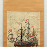 drawing of a dutch ship in the harbor of Nagasaki in Tokyo, Tokyo, Japan