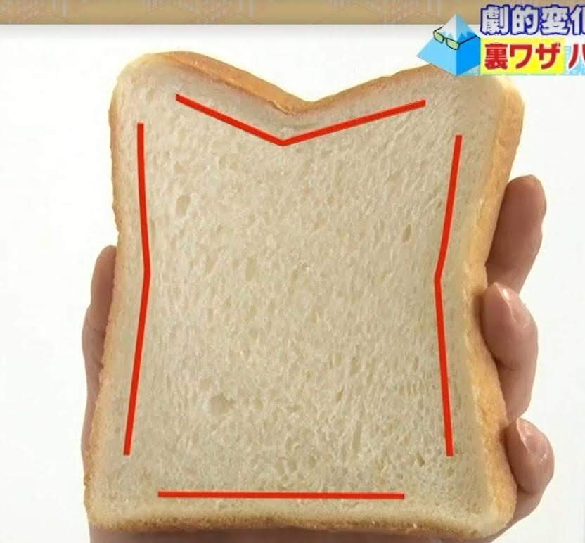 食パンの耳が美味しくなる(所JAPANで紹介)裏技のレシピ