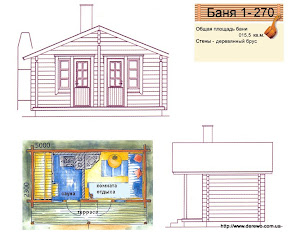 Проект бани 1 - 270