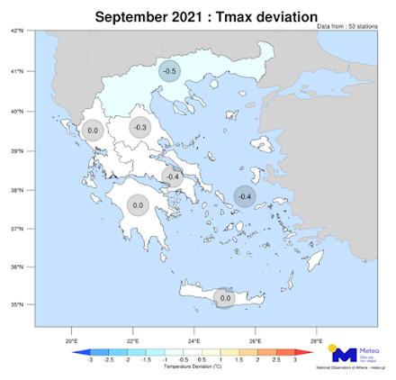 Ε.Α.Α : Σε κανονικά για την εποχή επίπεδα κινήθηκε η θερμοκρασία τον Σεπτέμβριο