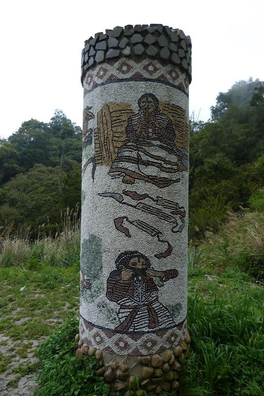 TAIWAN. Dans une region ou habitent les aborigenes de l ethnie Atayal - P1110637.JPG