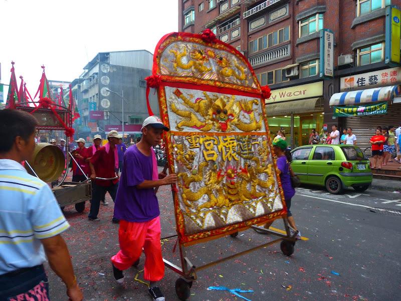 Ming Sheng Gong à Xizhi (New Taipei City) - P1340273.JPG