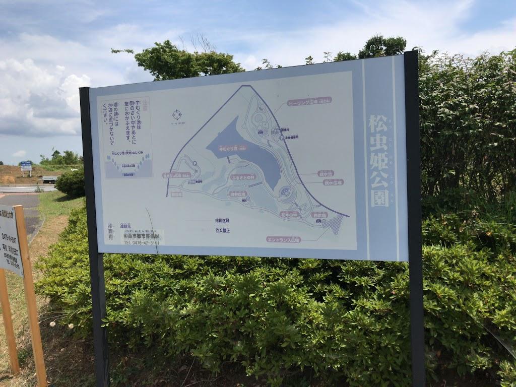 松虫姫公園の園内地図看板