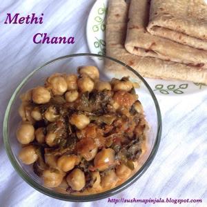 Chole with Fenugreek Leaves ~ Methi Chana Masala
