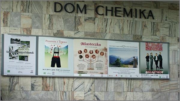 Puławski Ośrodek Kultury 'Dom Chemika'