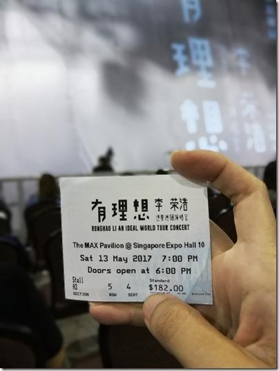 李榮浩 X 有理想:新加坡站