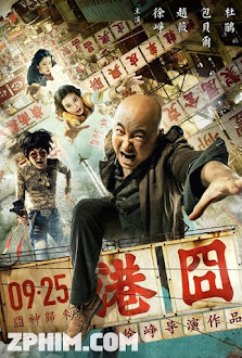 Lạc Lối Ở Hồng Kông - Lost in Hong Kong (2015) Poster