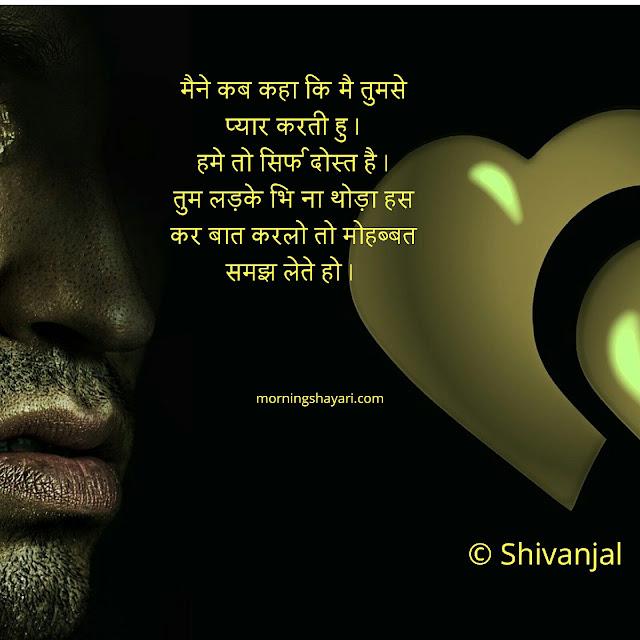 ishq, broken heart shayari, hindi shayari