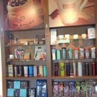 伯朗咖啡館(礁溪蘭花咖啡館)