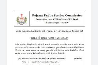 Main Exam, Advt. No.110/2019-20, Police Inspector (Unarmed), Class-2