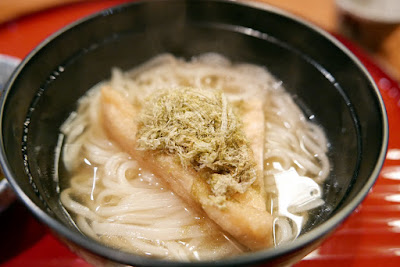 Tousuiro, a Tofu Kaiseki restaurant. Tousuiro specializes in homemade tofu and offers a kaiseki dinner that can include seafood or can also be completely vegetarian. This is the vegetarian version of the soup course